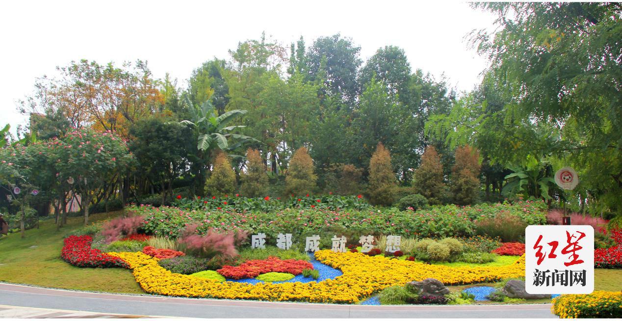 主题植物景观绿地示例