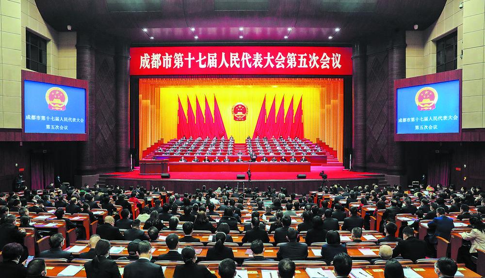2月4日,成都市第十七届人民代表大会第五次会议开幕。