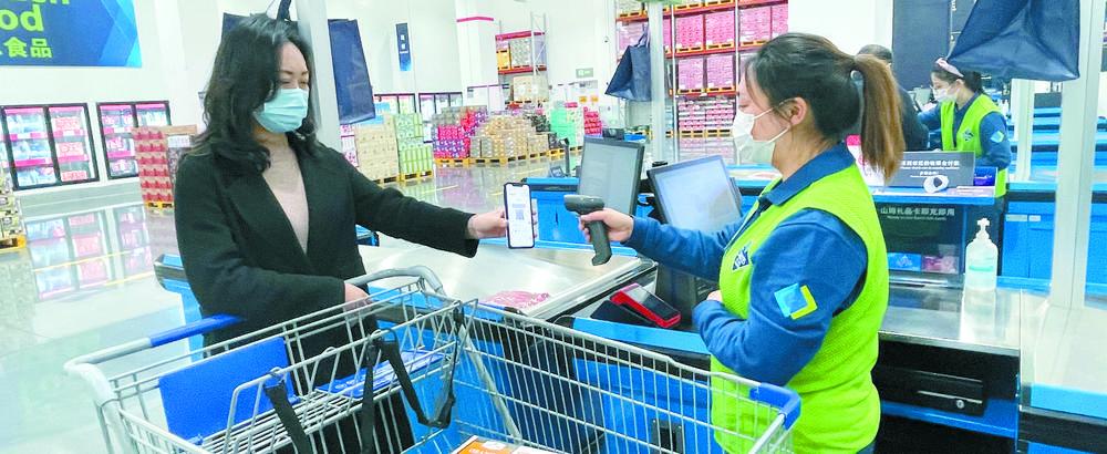 中签市民来到超市体验数字人民币离线支付