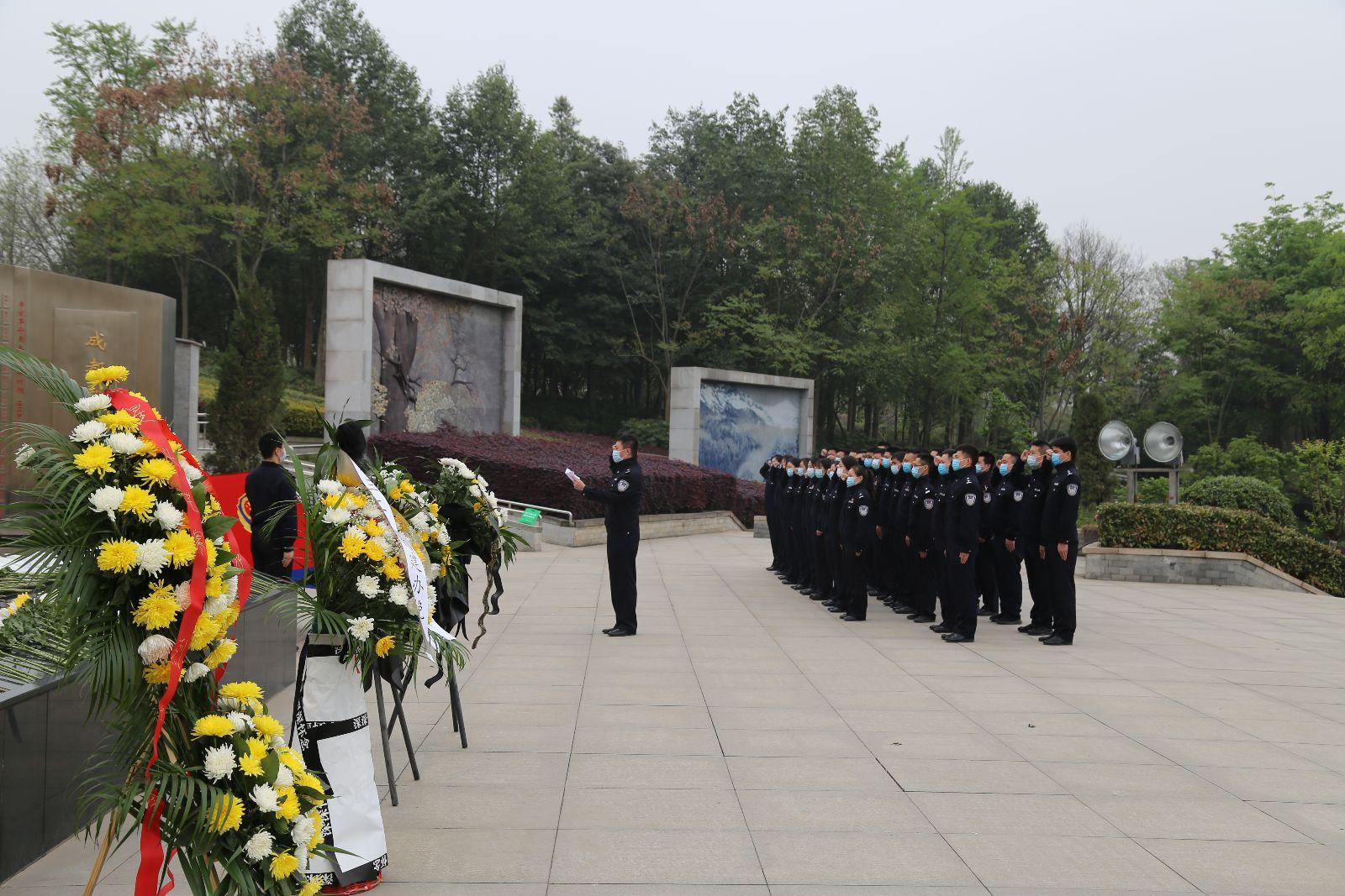 四川省川西监狱到市烈士陵园开展清明祭扫活动,重温中国人民警察誓词,悼念革命先烈,缅怀