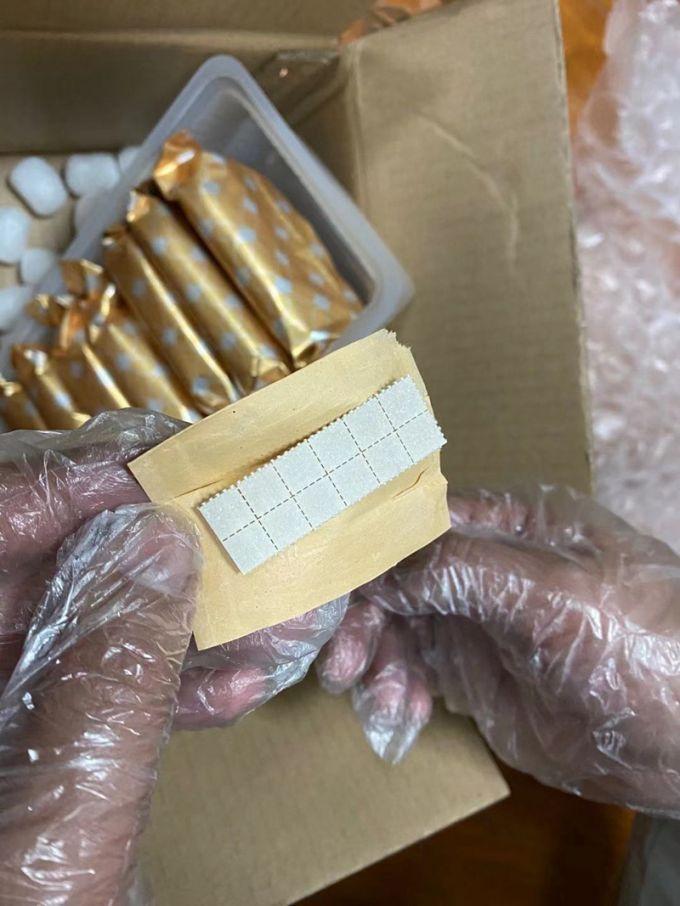被包装成邮票大小的新型毒品.jpg