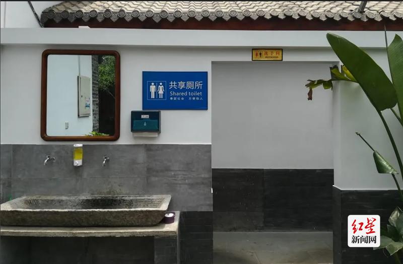 厕所联盟入盟厕所2