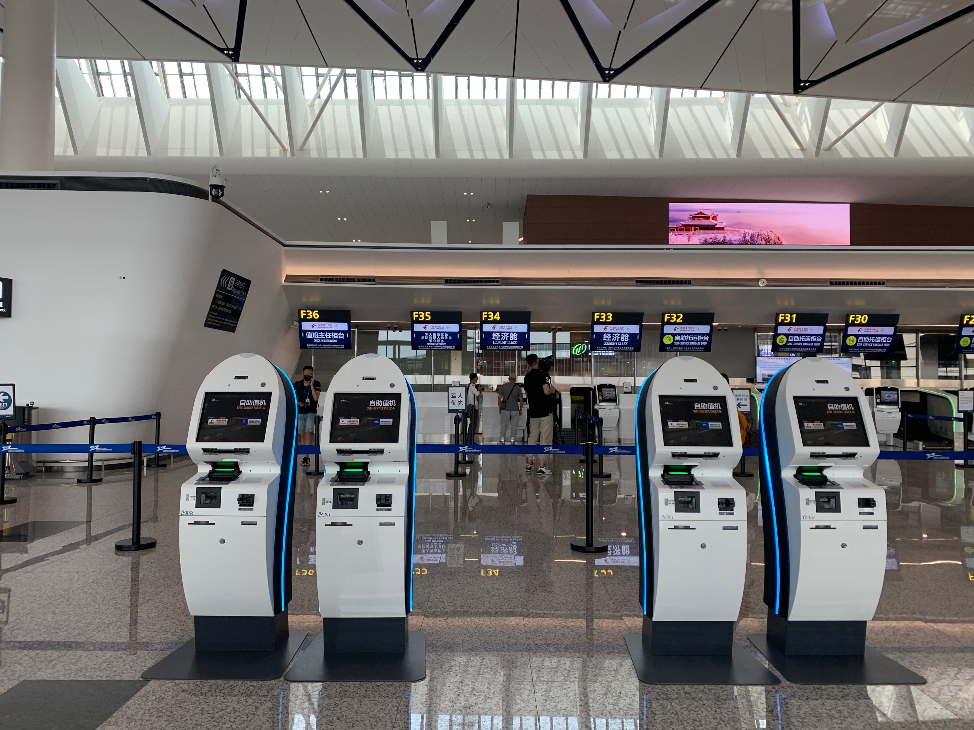 成都天府国际机场投运倒计时 最后一次综合演练顺利完成