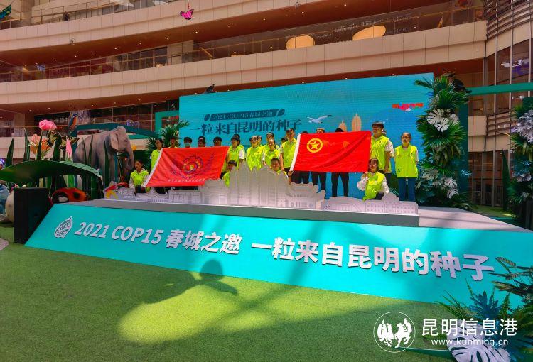 """莱芜新闻全国三十个城市联动 """"2021COP15春城之邀——一粒来自昆明的种子""""活动启动"""