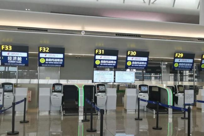 """自助行李托运、自助登机 成都天府国际机场""""黑科技""""亮相!"""