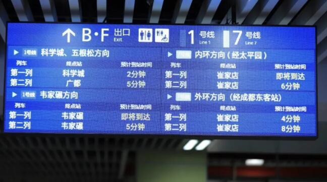 37分钟飙拢!6月27日,18号线直通新机场!赶飞机最全攻略收好