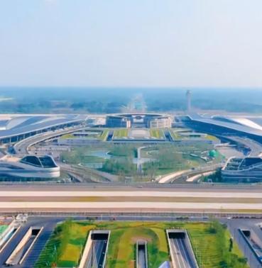 出发!70秒视频体验成都天府国际机场出行全流程
