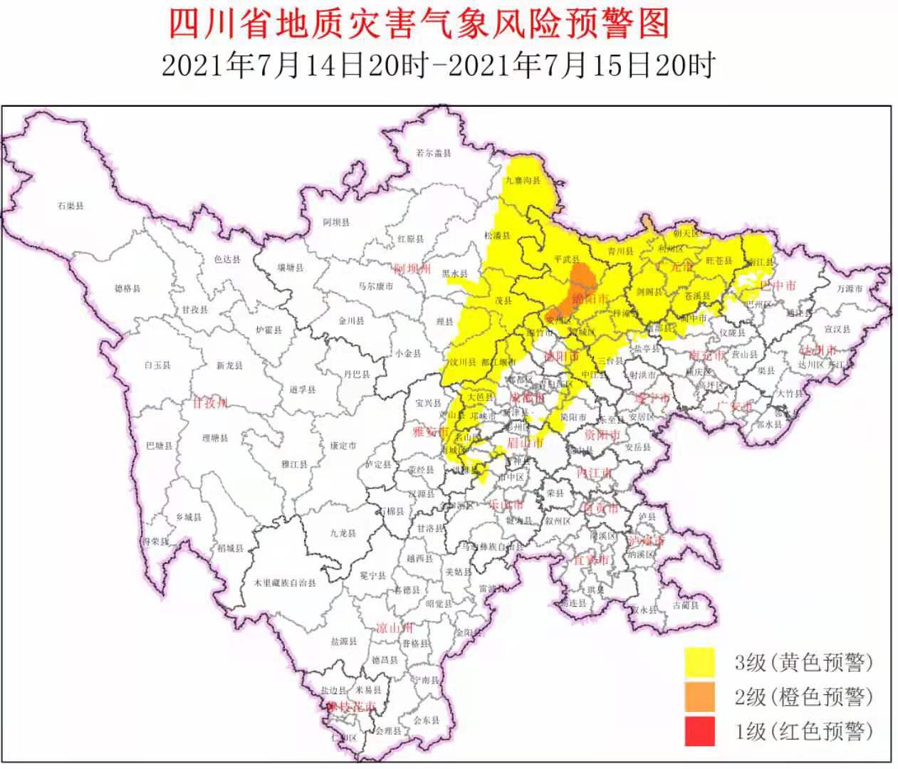 暴雨袭川,四川再次发布地灾橙色预警