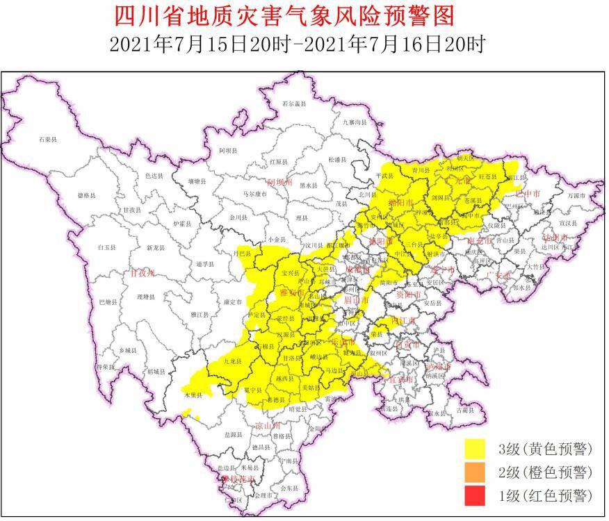 88个县市区!今年最大范围地灾黄色预警生效!