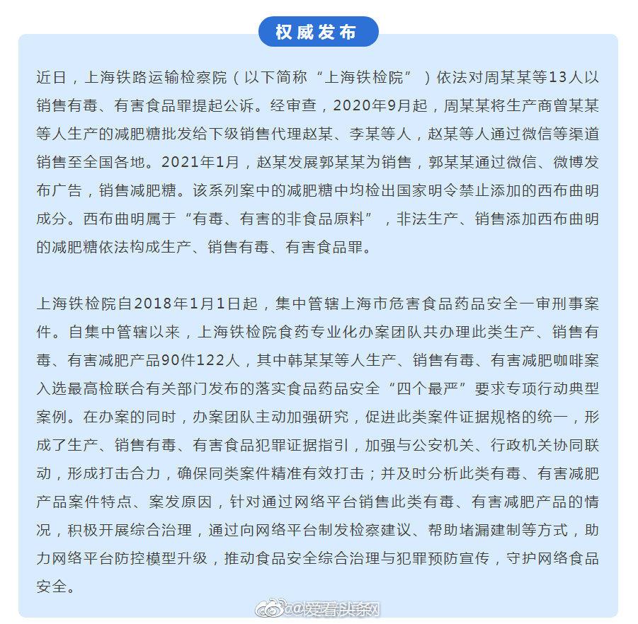 郭美美被提起公诉
