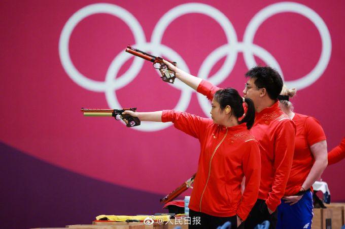第7金!姜冉馨/庞伟获得十米气手枪混合团体金牌