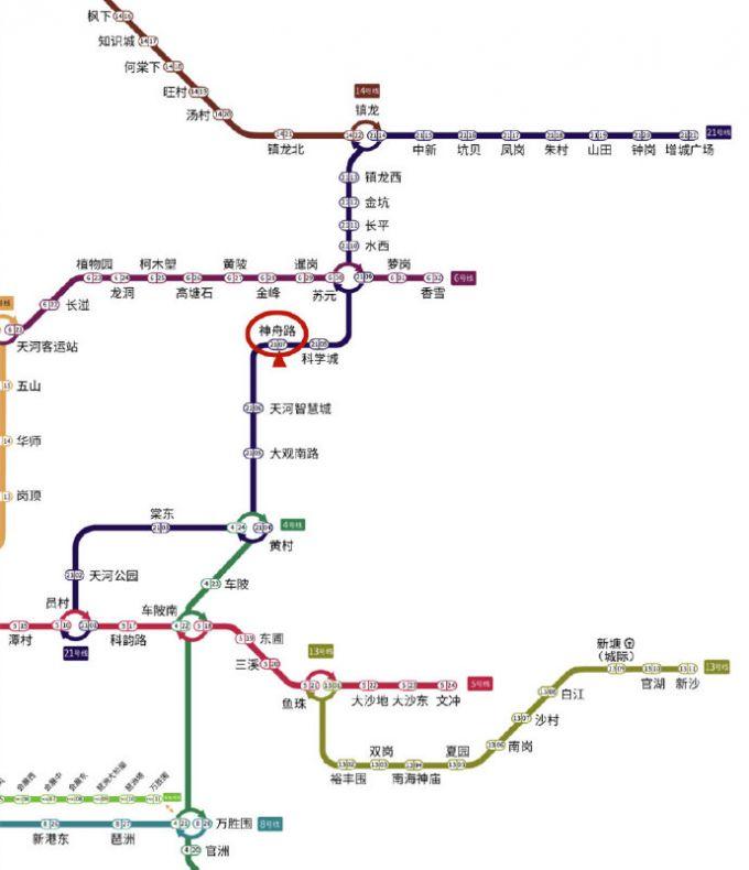受暴雨影响 广州地铁21号线神舟路站暂停运营