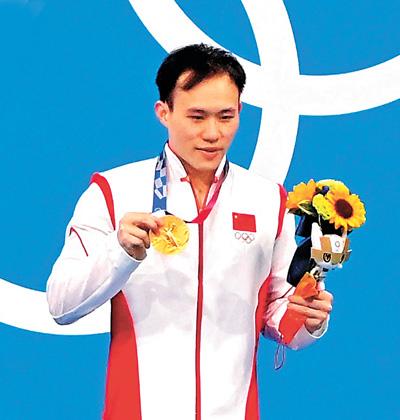 第十一个比赛日 中国体育代表团再获3金