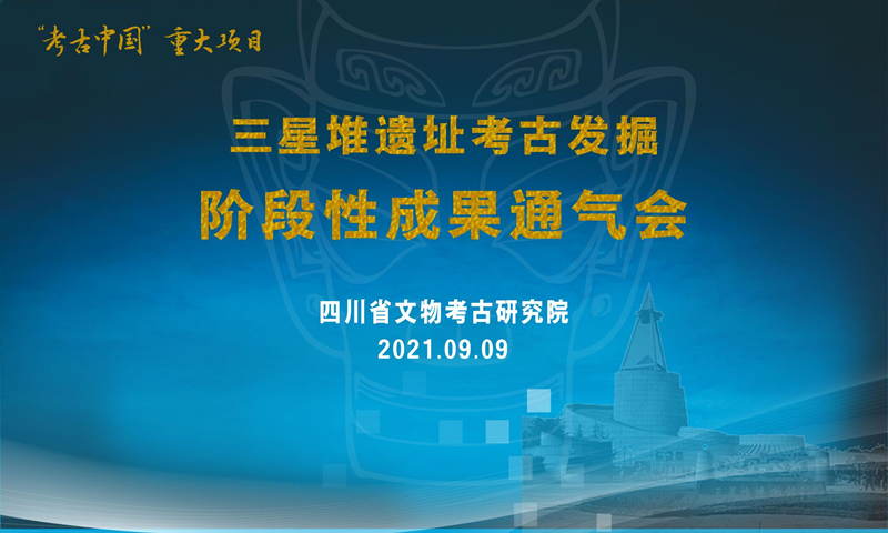 QQ图片20210909130011_副本