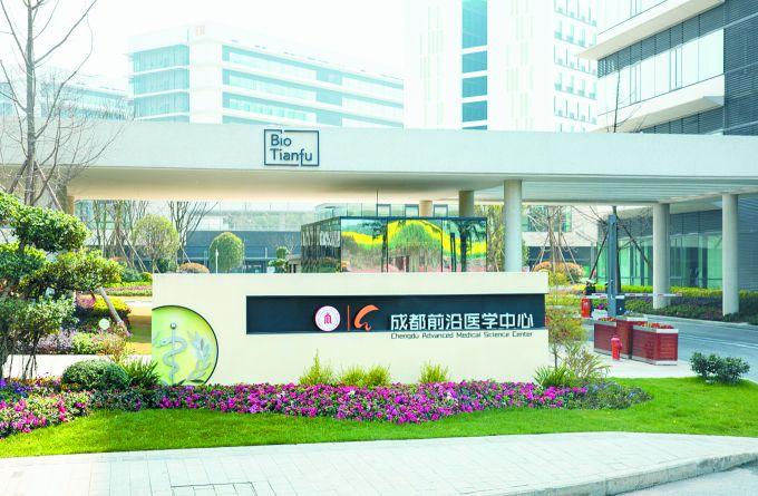 5家企业集中入驻成都前沿医学中心