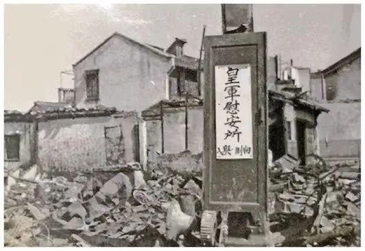 """侵华日军""""慰安妇""""罪行铁证如山,不容否认!"""