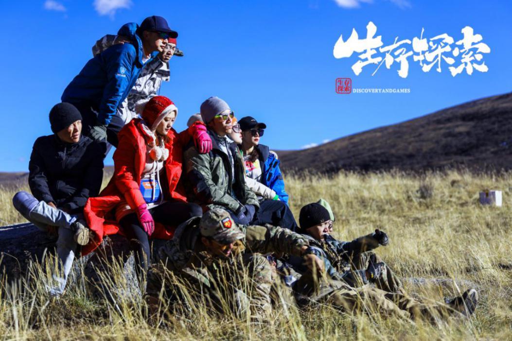 HYC皓悦文化打造的中国文旅融合综艺《生存探索》