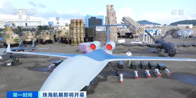 彩虹-6无人机