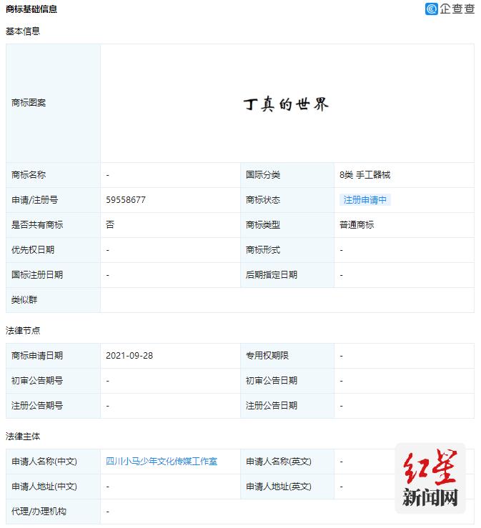 QQ图片20211008094653