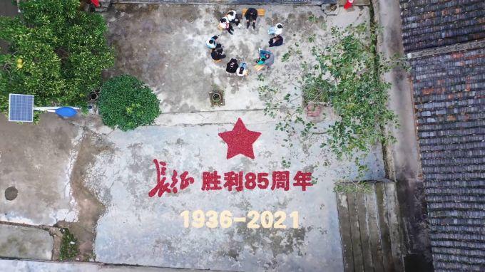"""贵州遵义:基层组织迸发""""新活力"""""""