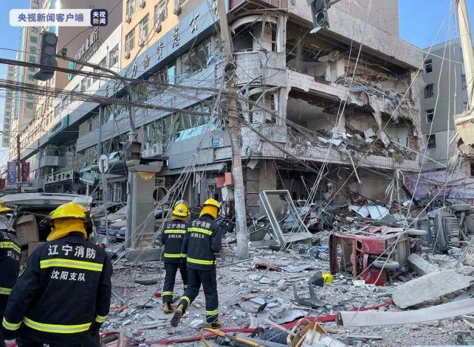 滚动更新:辽宁沈阳市一饭店发生燃气爆炸 目前已致1死33伤